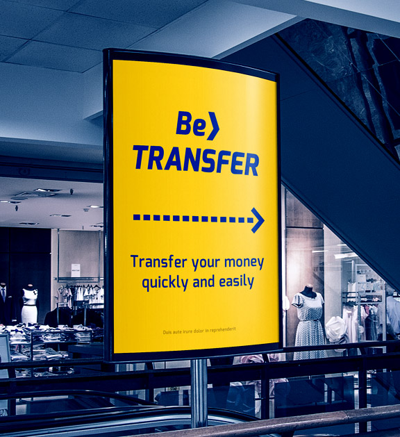 home_transfer_about